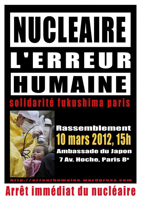 affiche-erreur-humaine-2