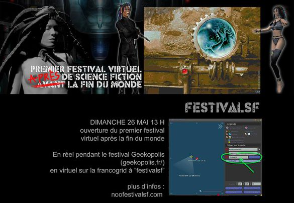 visuel festival sf virtuel
