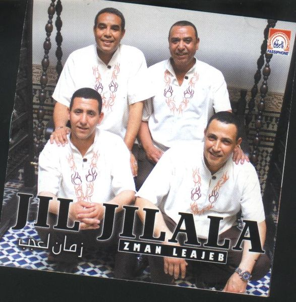 http://img.over-blog.com/587x600/1/50/59/42/album-Mario-Scolas----photos-du-Maroc/mario-scolas/photo-jil-jilala.JPG