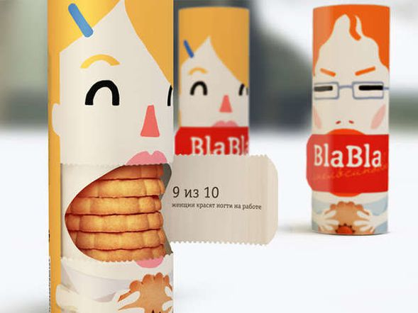 packaging-blabla-cookies.jpg