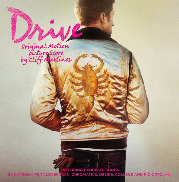 drive-cover2