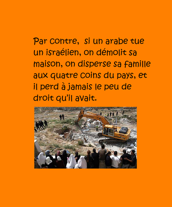 West-Bank-9.png