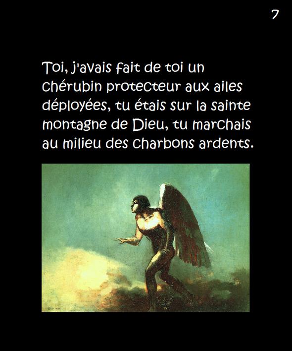 Chute-de-Lucifer-6b.png