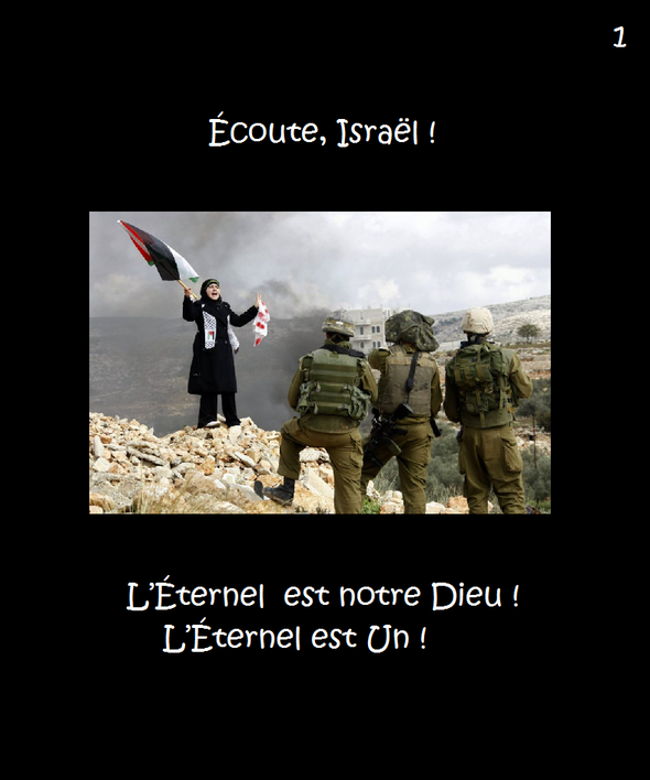 Ecoute--Israel-1.png