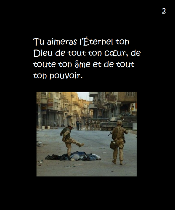 Ecoute--Israel-2.png