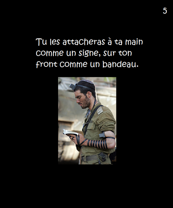Ecoute--Israel-5.png