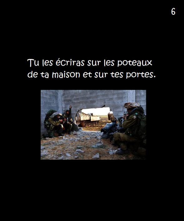 Ecoute--Israel-6.png