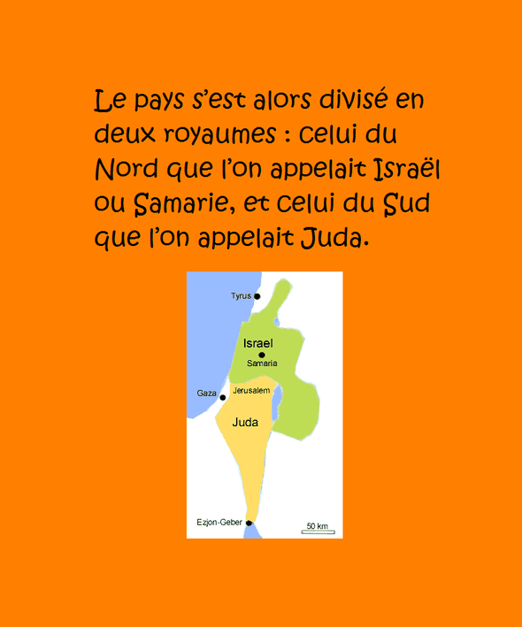 Naplouse-I-2.png