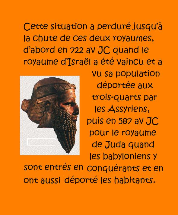Naplouse-I-3.png