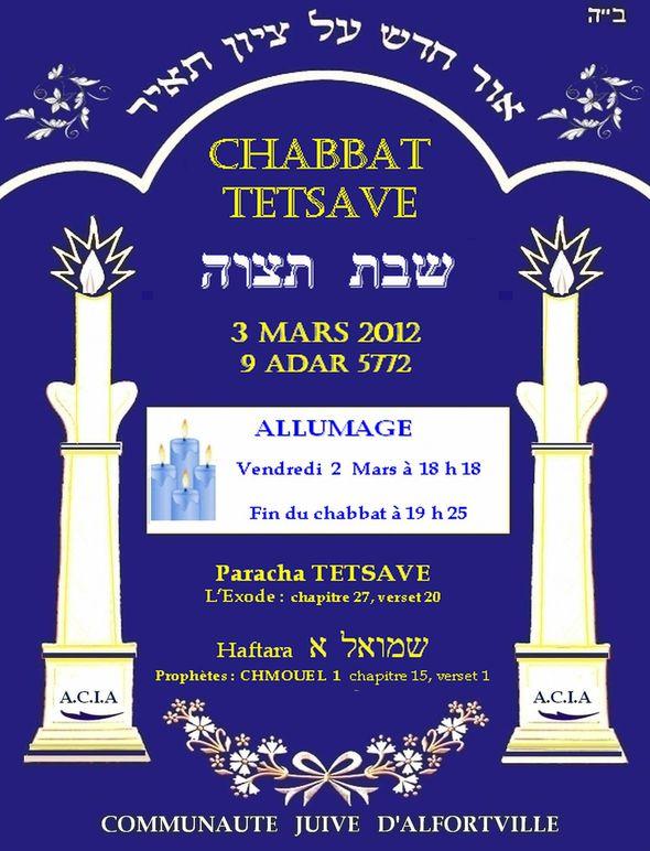 En-tete-chabbat-3-MARS-2012.jpg