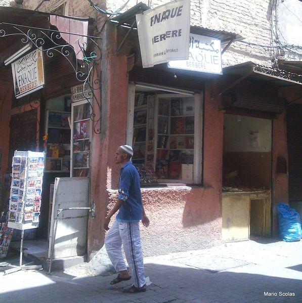 Humour : La Fnac berbère, la première librairie à Marrakech !!!