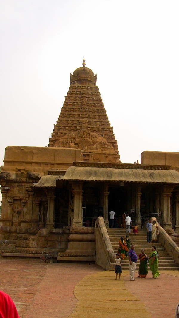 228tanjore