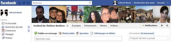 Festival-du-theatre-Berbere-Facebook.png