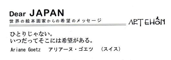 ariane goetz message japon espoir zoom