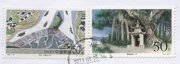 timbres-Chine-2013 1