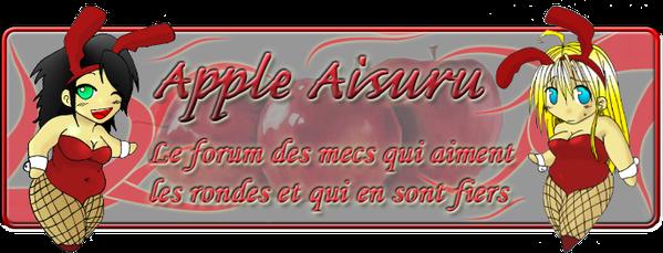 APPLE-AISURU.png