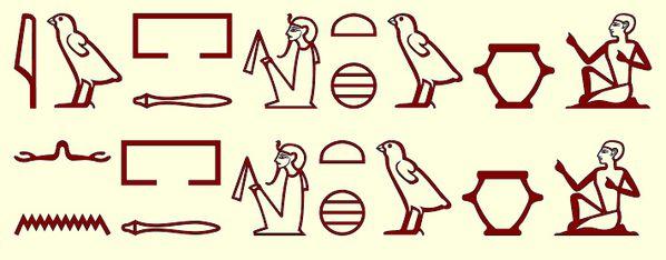 pharaon-ivrogne.jpg