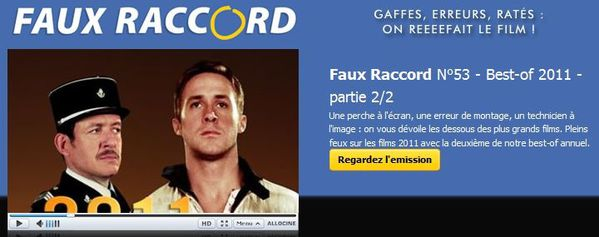 faux raccords 2011