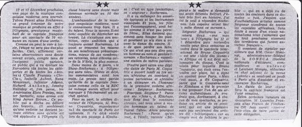 9.12.1970--p.6-bis--copie-1.jpg