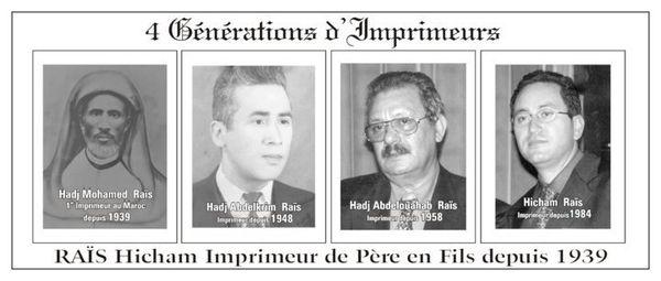 Génération Numérique - Imprimerie & Négoce - Imprimeur à Fès