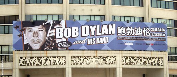 Bob-Dylan---Avril-2011-044-copy.jpg