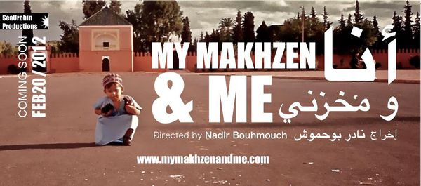 My Makhzen & Me - Trailer 2 by Nadir Bouhmouch
