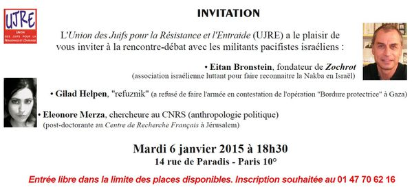 UJRE-invitation-6janv2014.jpg