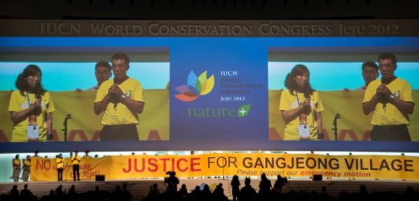 Gangjeong WCC-2012