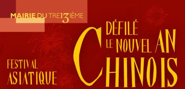 Nouvel-An-Chinois-2013.jpg