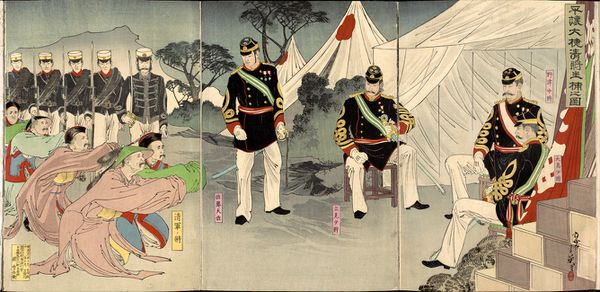 Generals_Pyongyang_MigitaToshihide_October1894.jpg