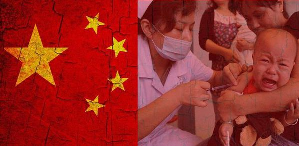 Chine-vaccination-rougeole.JPG