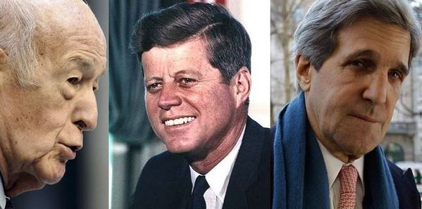 vge-jfk-kerry.JPG