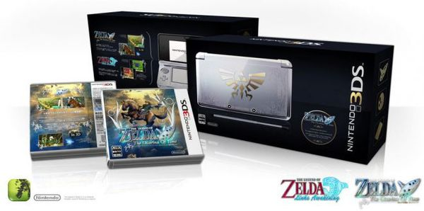 ocarina-of-time-collector-3DS.jpg