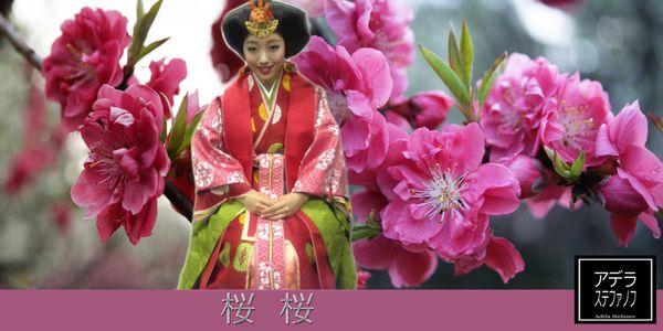 桜桜 fb