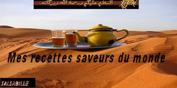 the-a-la-menthe-mint-tea-maroc---Copie.jpg