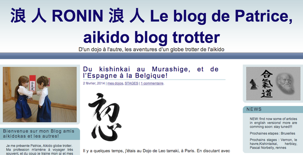Aikido blog trotter