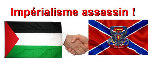Imperialisme-assassin.png