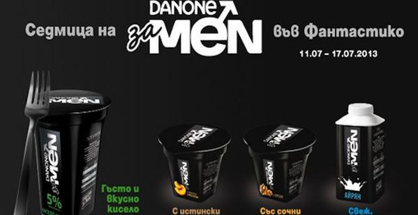 danone-for-men-default.jpg