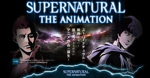supernaturalanimation-1024x533