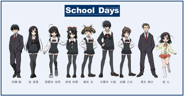 school-days.png