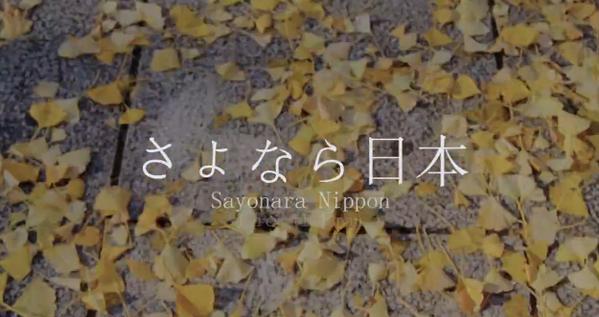 Sayonara Nippon 01