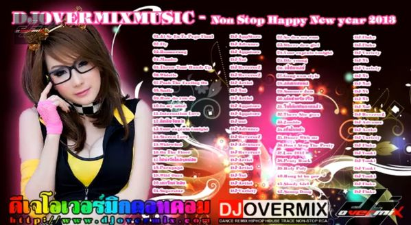 DJOVERMIXMUSIC---NonStop-Happy-New-Year-2013.jpg