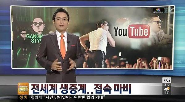 PSY-Gangnam-Style---Seoul-Concert-2.jpg