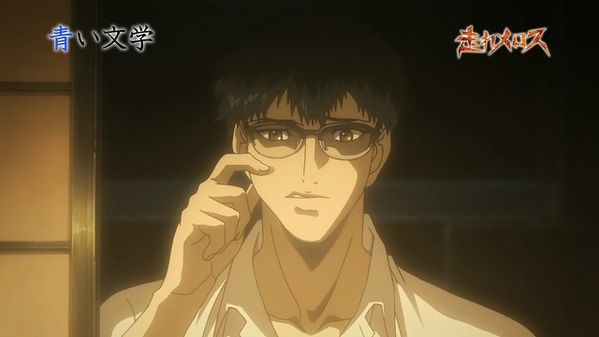 [Ms-FR]Aoi Bungaku series 10 vostfr HQ.mp4 snapshot 09.29 [