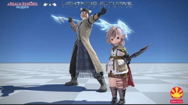 final-fantasy-xiv-online-playstation-3-ps3-1373029417-762.jpg