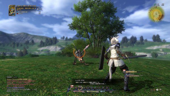 final-fantasy-xiv-online-playstation-3-ps3-432.jpg