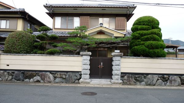 taille-Kyoto-1