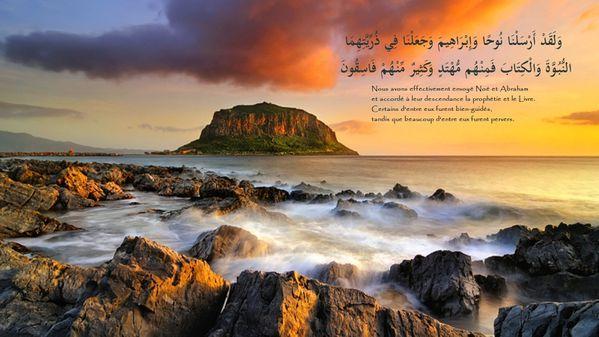 fond islam (167)