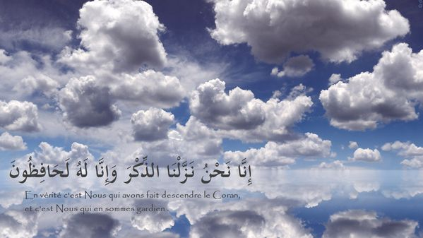 fond islam (177)