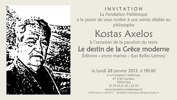 INVITATION Kostas AXELOS 01